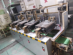 三鳥産業 エビ煎餅用圧延焼成機 AAE36-4