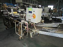 マスダック 新日本機械 全自動どら焼き機 SDR-KAM-800GA