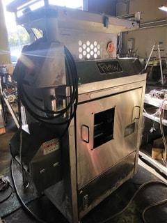レオン自動機 フリーデバイダーVS VX011