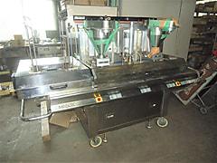 新日本機械工業 システムワン SO-2