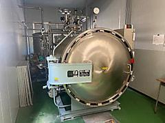 日阪製作所 レトルト殺菌装置 RCS-120/20SPXGF