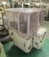 ㈱川島製作所 上包み機 CPO-100T