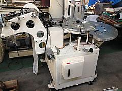 川島製作所 辺折り包装機 GW-4MC