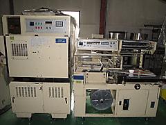 花形 Automatic L sealer シュリンク包装機 HP-15FN、P-400 FT-04010BA