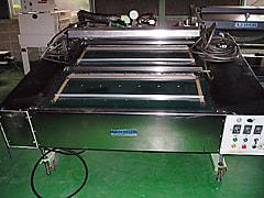 西原製作所 連続式真空包装機 AGP-1047