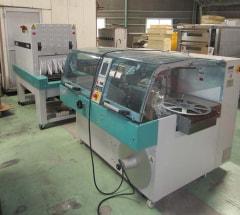日本包装機械 HUGO BECK シュリンク包装機  Flexo 500S