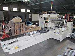 川島製作所 ボックスモーション ピロ包装機 KBF-7211