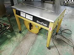 ストラパック 半自動梱包機 S-660