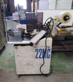 川島製作所 角折包装機 GW-22MC