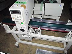 マイテック工業 金属検出機 CS1-SS150