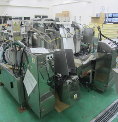 古川製作所 堅型袋詰真空包装機 FVV-8-180NY-R