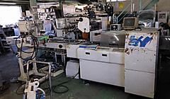 川島製作所 ピロ包装機 KBF-7011