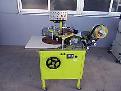 ブラザー機械工業 角折包装機 BK53