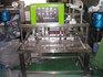 エーシンパック工業 カップシーラー EPK-FL-GH