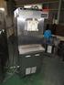日世  ソフトクリームサーバー NA-330
