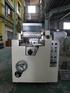 飯田製作所 カセットデポジッター IS6900