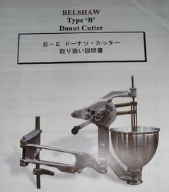 bakery2012040904.jpg