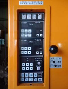 BKOV13032601(2).JPG