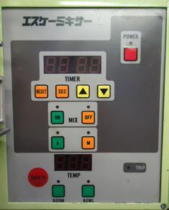 BKMX12030801-3.JPG