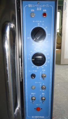BKOV11061602-4.JPG
