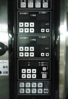 BKOV13032604-3.JPG