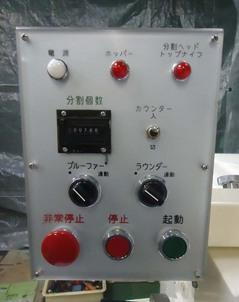 BKDV14111301-3.JPG