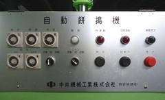 SABKMO14030401-3.JPG