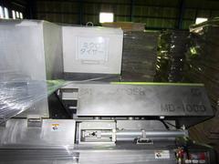 MEAT2012030901.jpg