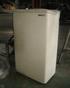三洋電機 小型冷凍ストッカー SCR-S42