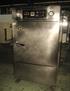三和製作所 高速冷却機 SHS-50
