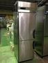 三洋電機 冷凍庫 SRF-F683L