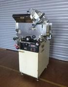 南常鉄鋼㈱ ミートスライサー NHZ-C300