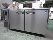 ホシザキ電機 業務用テーブル形冷蔵庫 RT-150SNF