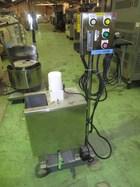 【委託販売品】サンプラント工業 バターフィーダー SM-BT-7