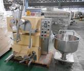 中井機械工業 アームミキサー AWA-60
